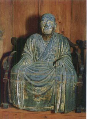 ◇木造聖一国師像